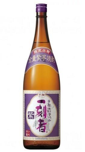 一刻者紫syoucyuusuki.jpg